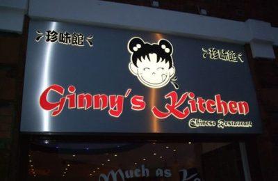 GINNY'S KITCHEN