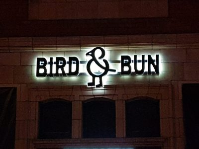 BACK-LIT FASCIA – BIRD AND BUN