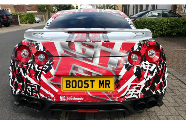 Nissan GTR Full Wrap 4